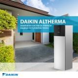 Топлинска пумпа - Вода / Воздух DAIKIN ALTHERMA 3 BLUEVOLUTION (R-32)